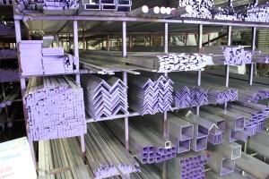 Surplus Aluminum